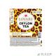 Чай ТМ Lovare Ceylon tea 50 пакетиків Чай, кава, какао