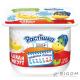 Йогурт Растішка банан 115г Молочні продукти