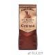 Кава Eggo Coffee Crema мелена 200 г Чай, кава, какао