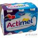 Продукт кисломолочний Danone Actimel Лісові Ягоди 1,5% 6*100г Молочні продукти