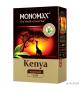 Чай ТМ Мономах Kenya 90 г