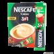 Напій кавовий Mix Nescafe 3 в 1 Turbo Чай, кава, какао