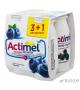 Продукт кисломолочний Danone Actimel Чорниця 1,5% 4*100г